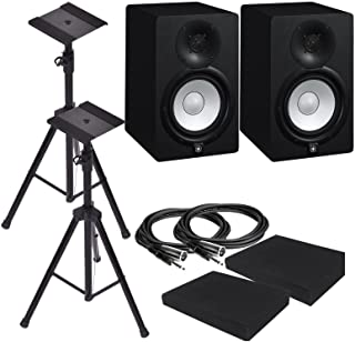 Yamaha HS7 7-Inch Powered Studio Monitor Speaker Black (Pair) with Pair of Height Adjustable Speaker Stands Tripod , High Density Studio Monitor Isolation Pads (Pair) and 2 x 10-Foot TRS to XLR Cables