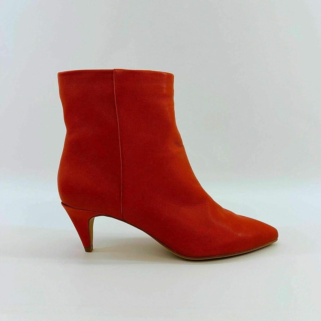バレエ密刺します[Dolce Vita] Womens dee Pointed Toe Ankle Fashion Boots [並行輸入品]