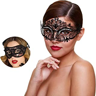 Best costume ball mask Reviews