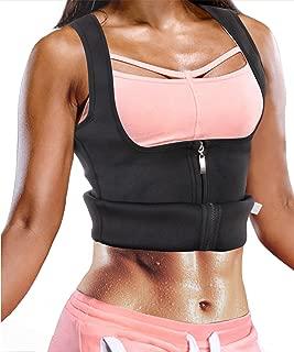 Ursexyly Waist Trainer Sauna Suit Vest Women Hot Sweat Shaper Promotes Workout Heat Dissipation Shapewear