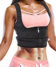 Ursexyly Waist Trainer Sauna Suit Vest Women Hot Sweating Vest Promotes Workout Heat Dissipation Shapewear