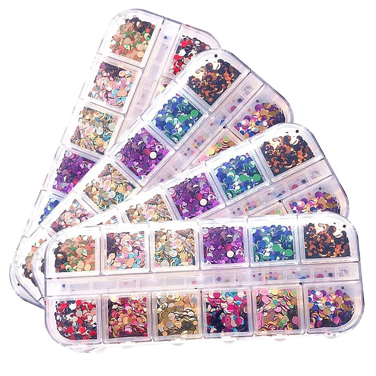 ギャンブル到着するペニーネイルアート ネイルデコパーツ ネイル グリッター キラキラ 可愛い 4ボックスセット 多色
