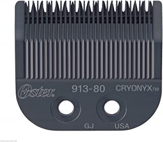 Oster replacement clipper blade for the Sable, Topaz and Fast Feed 23 clippers