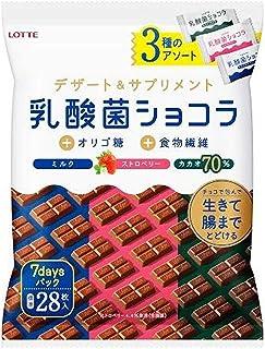 ロッテ 乳酸菌ショコラ 3種アソートパック 112g ×3個