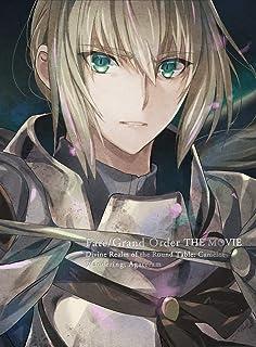 【早期予約特典あり】劇場版 Fate/Grand Order -神聖円卓領域キャメロット- 前編 Wandering; Agateram(完全生産限定版) [Blu-ray](購入特典:ジャケットイラストクリアポートレート付)