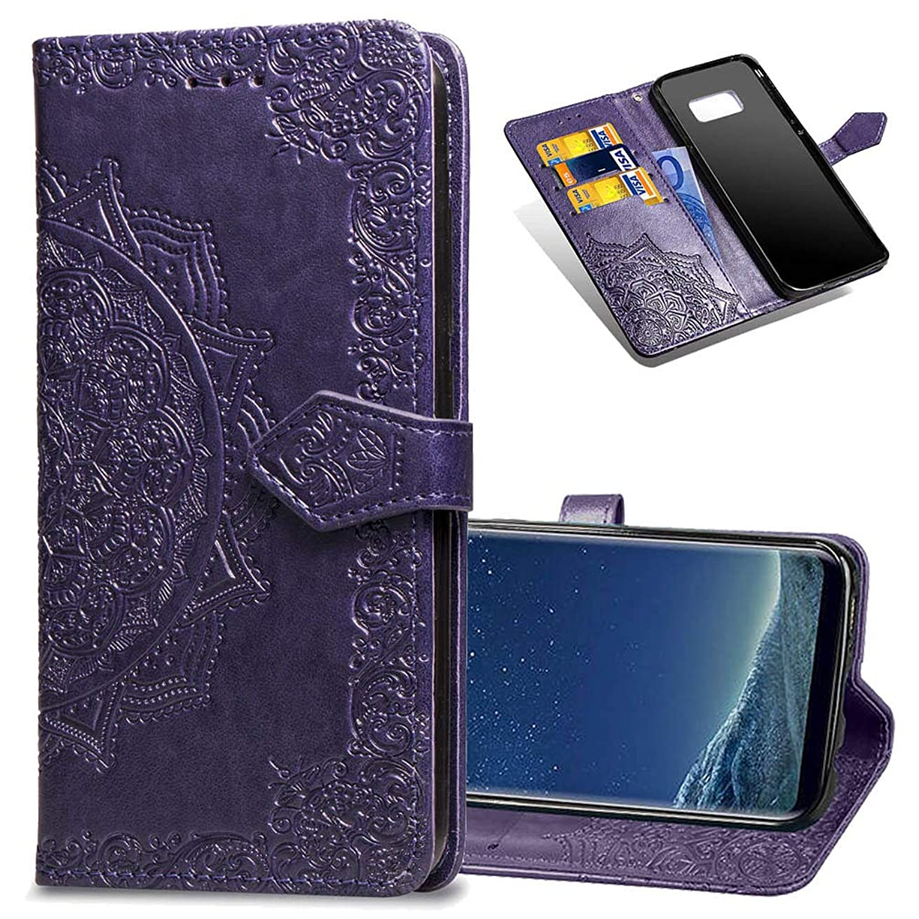 COTDINFORCA Samsung S8 Wallet Case, Slim Premium PU Flip Cover Mandala Embossed Full Body Protection with Card Holder Magnetic Closure for Samsung Galaxy S8 (2017). SD Mandala - Purple