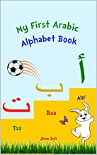 Alif Baa Taa: My First Arabic Alphabet Book: Arabic Letters with Transliteration & Illustrations