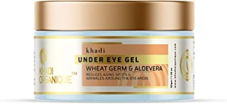 Khadi Organique Under Eye Gel With Aloe Vera Extracts Reduces Aging Spots & Wrinkles Around The Eye Areas