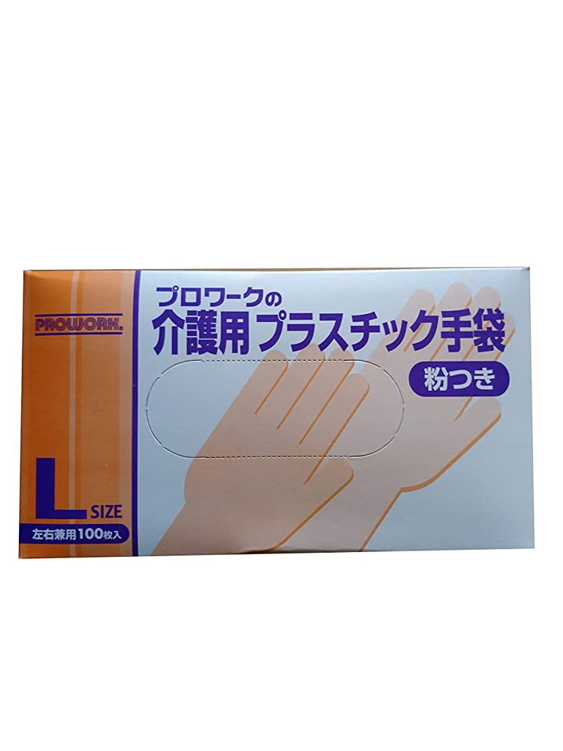 ブース撃退する原因介護用プラスチック手袋 粉つき Lサイズ 左右兼用100枚入