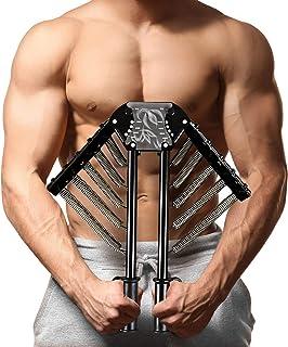 進化版マッスルビルダー 大胸筋トレーニング アームバー 筋トレグッズ エキスパンダー 胸筋?腕?手首?背筋?トレーニング器具