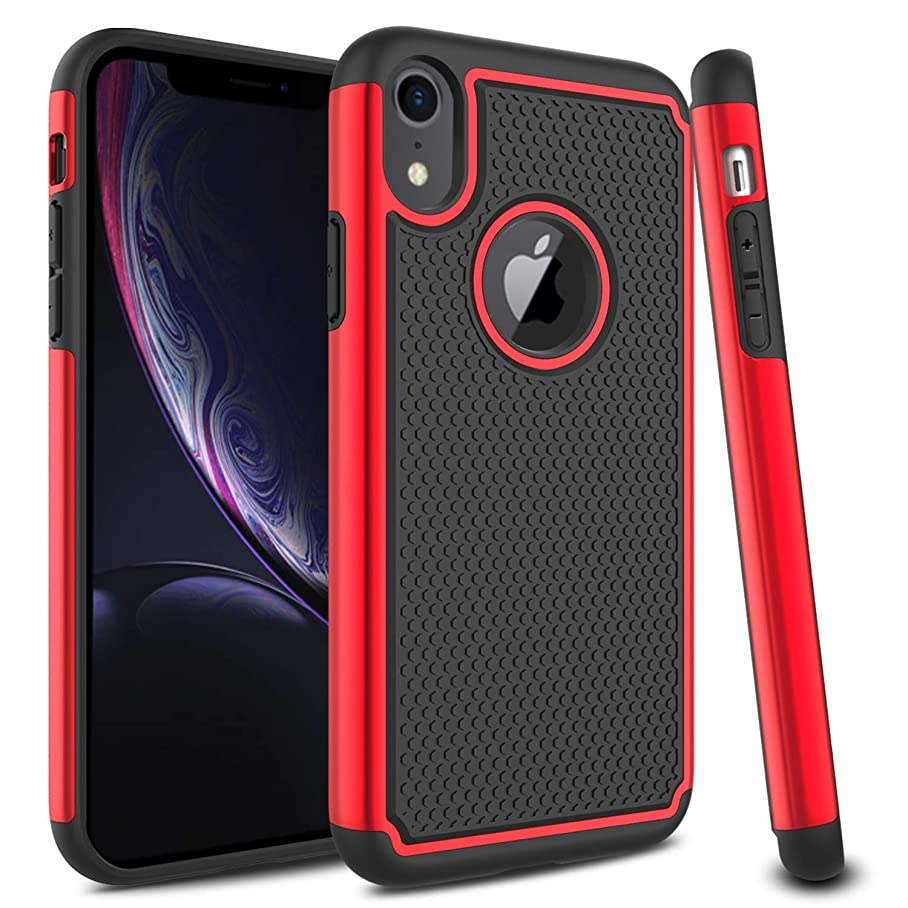 Venoro Compatible iPhone XR Case, Slim Hybrid Dual Layer Armor Anti Scratch Shockproof Rugged Phone Protection Case Cover Compatible with iPhone XR (Red) b049396296
