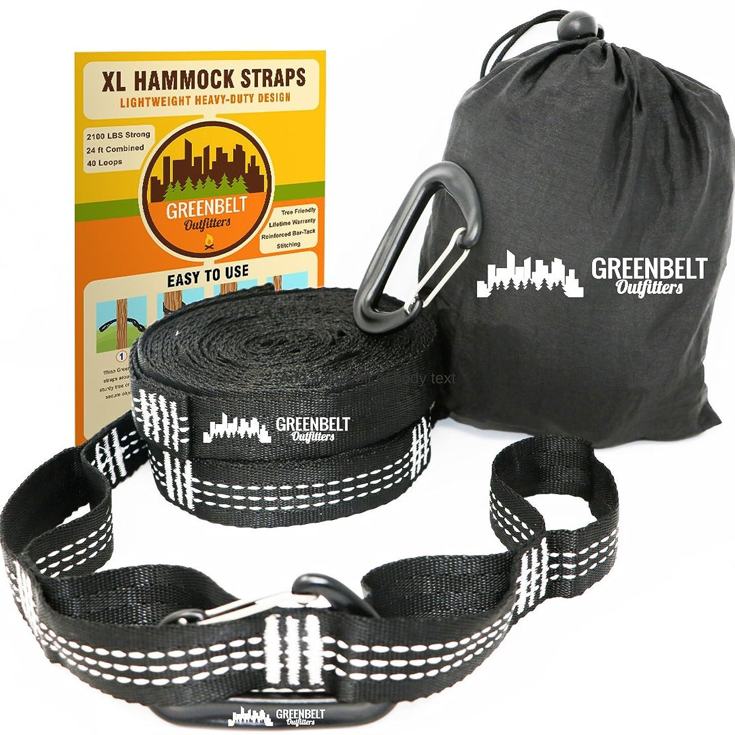 Hammock Straps XL | Hammock Tree Straps 24 ft Lightweight | Reinforced 2100+ LBS Heavy-Duty | Bonus 2 Snag Proof Aluminum Wire Gate Carabiners | 40 Loops of 100% No Stretch Camping Hammock Accessories