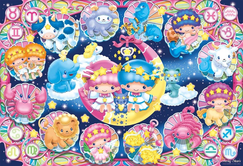 12 constellations 31408 of 1000 Pisukiki & Lara Little Twin Stars (japan import)