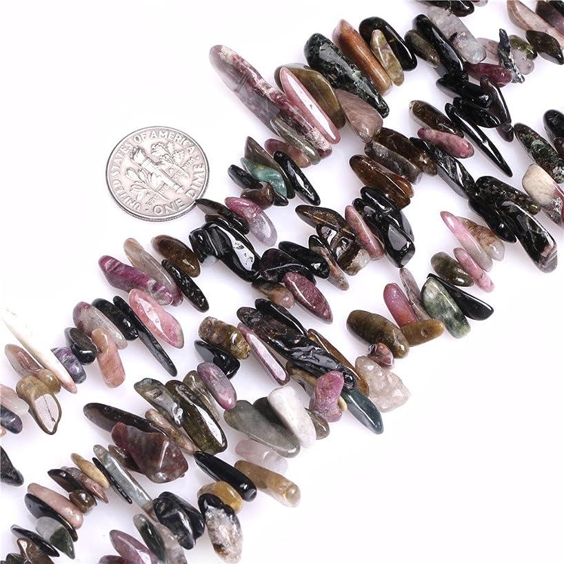 8mm-18mm Freefrom Tourmaline Beads Strand 15 Inch Jewelry Making Beads