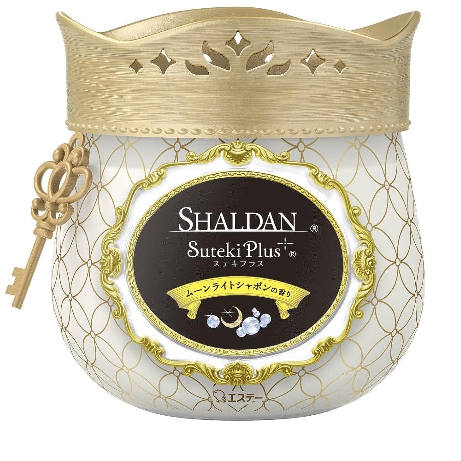 よろめくガソリンよろめくシャルダン SHALDAN ステキプラス 消臭芳香剤 部屋用 部屋 玄関 ムーンライトシャボンの香り 260g
