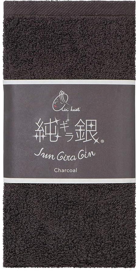 カラス光沢食べる浅野撚糸 バスタオル チャコール 約32×100cm エアーかおる純ギラ銀 エニータイム 日本製