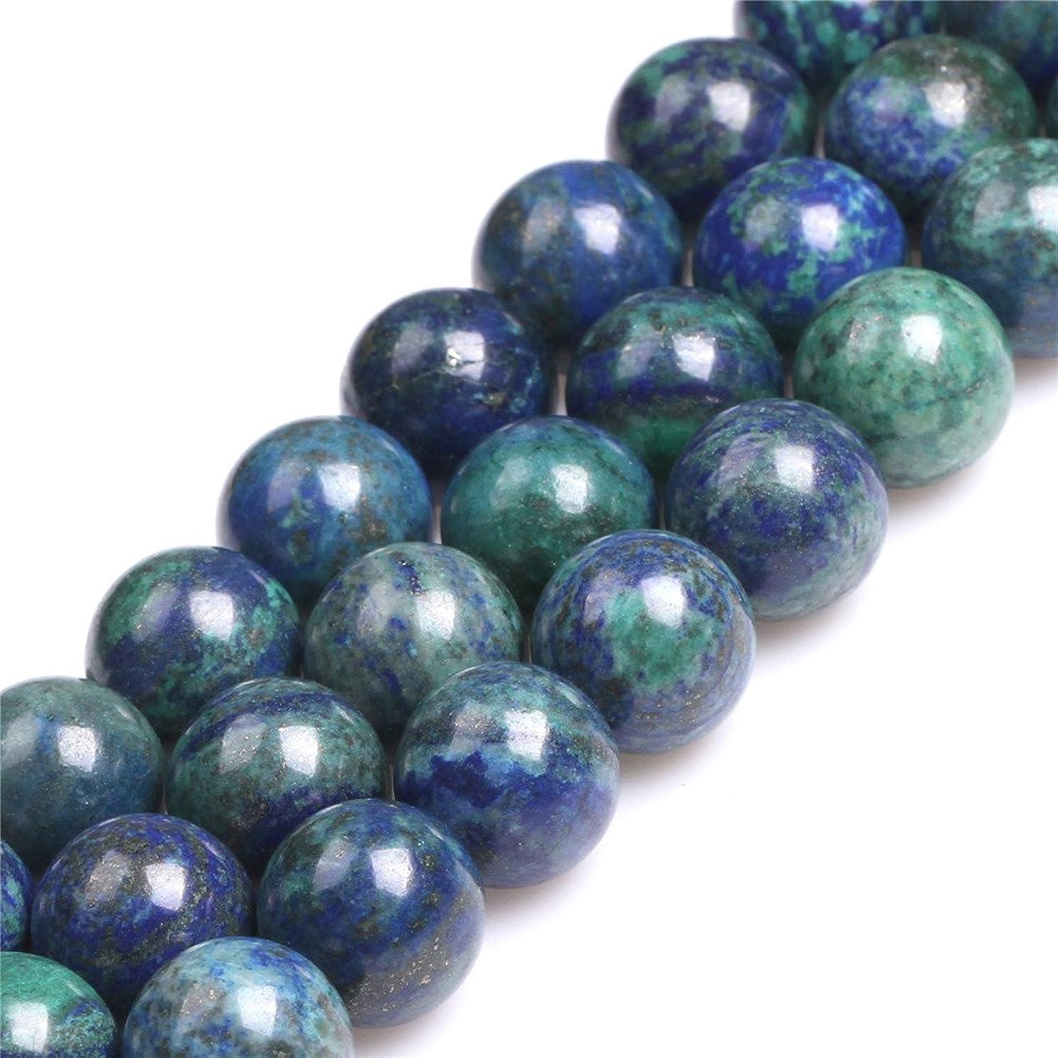 Lapis Lazuli Malachite Beads for Jewelry Making Gemstone Semi Precious 16mm Round 15