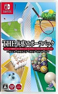 THE 体感!スポーツパック~テニス・ボウリング・ゴルフ・ビリヤード~ -Switch