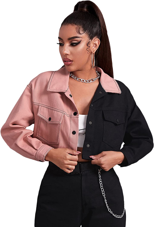 Verdusa Women's Color Block Long Sleeve Button Front Collar Crop Jacket Coat