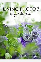 LIVING PHOTO 3 Bouquet de Photo Kindle版