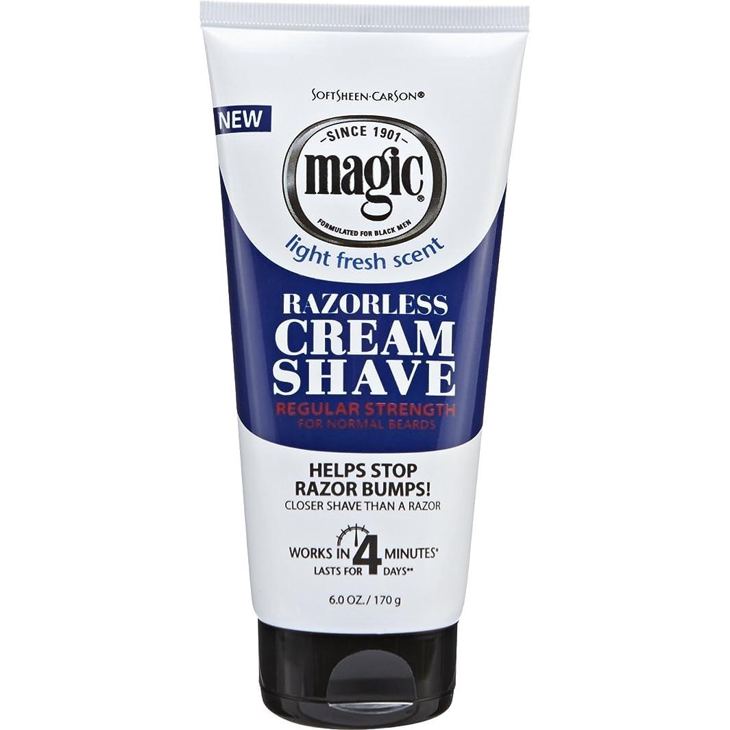 辞任するヨーロッパ安定しましたMagic Regular Fragrant Shaving Cream 175 ml (並行輸入品)