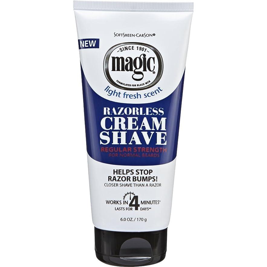 まだら十一魂Magic Regular Fragrant Shaving Cream 175 ml (並行輸入品)