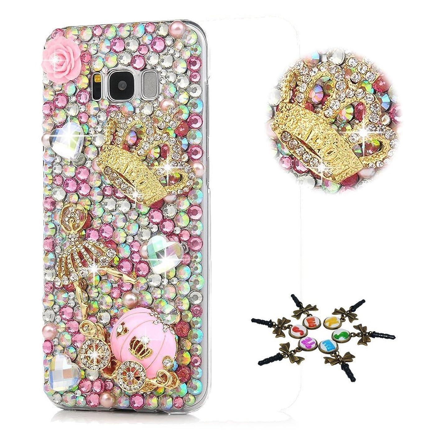 STENES Galaxy J7 (2018) Case - Stylish - 100+ Bling Crystal - 3D Handmade Crown Dance Girl Pumkpin Car Design Bling Cover Case for Samsung Galaxy J7 2018/Galaxy J7 Refine/Galaxy J7 Star - Pink