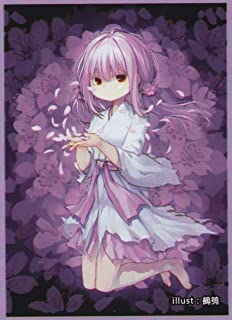 (60) MTG Wow TCG Yugioh Card Sleeves Ghost Reaper & Winter Cherries Card Sleeves
