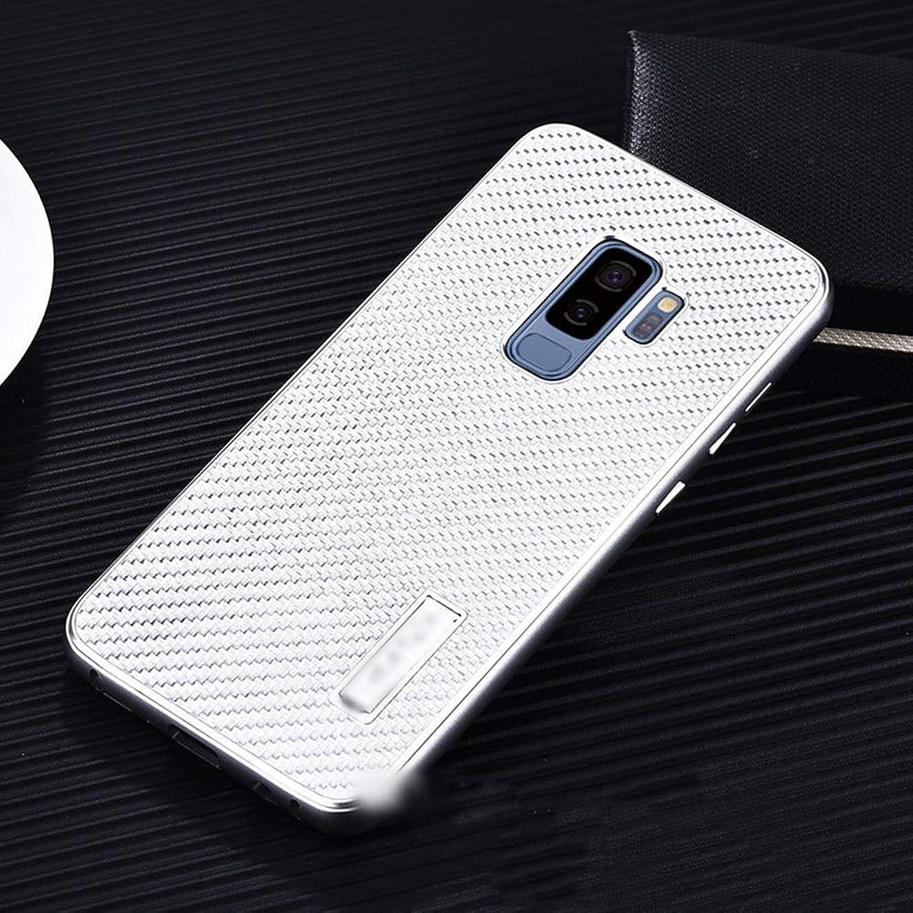 不調和準備したぼんやりしたTonglilili 電話ケース、サムスンS9プラス、S9、Note9、S8 Pluls、S8、S7のための包括的な反落下保護カバー新しい電話ケース (Color : Silver, Edition : Note9)