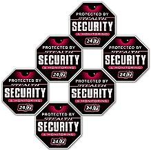 Adesivos de vigilância de segurança de vídeo da Signs Authority para Home Business, conjunto de 6 peças, adesivos autoades...