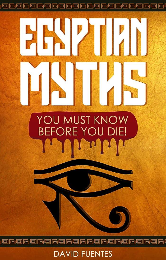 ハシー活気づくアジアEGYPTIAN MYTHS: YOU MUST KNOW BEFORE YOU DIE! (English Edition)
