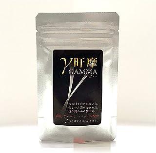 お酒好きなあなたに【GAMMAガンマ】 ウコン最大量+スッポン成分配合!30日分サプリ