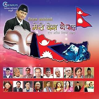 mero nepal song