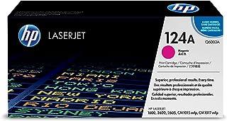 HP 惠普 Q6003A 品红色 LaserJet 硒鼓 124A(适用于LaserJet 1600 2600 2605系列 CM1015 CM1017)