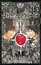 Death Note, Vol. 13 (Japanese Edition)