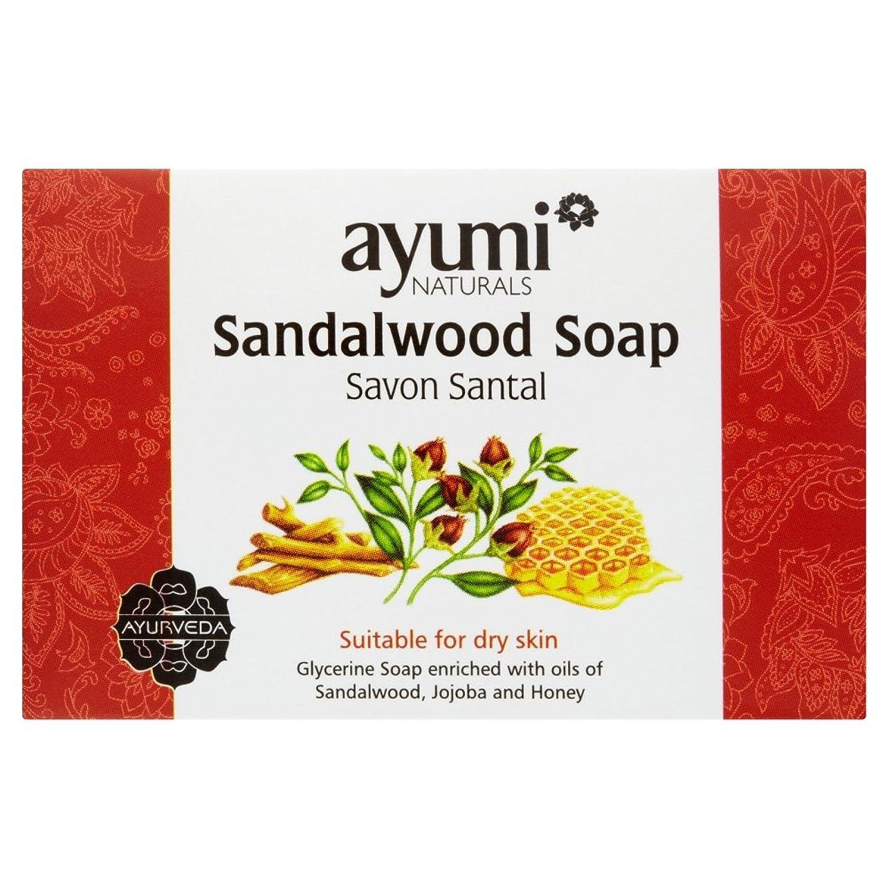 致命的心理的にAyumi Sandalwood Soap?100g