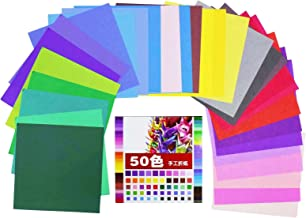Asian Hobby Crafts Origami Paper for Scrapbooking (170*170 mm) - Pack of 50 Sheets