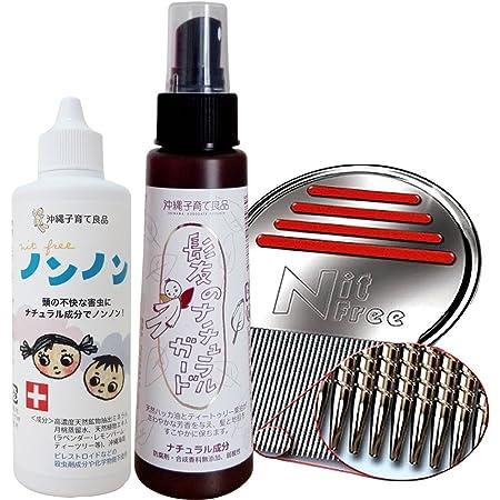 最強対策セット ニットピッカーフリーコーム ノンノン 髪のナチュラルガード アロマヘアスプレー 殺虫剤不使用
