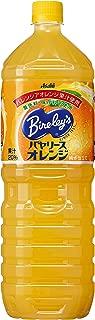 アサヒ飲料 バヤリースオレンジ 1500ml×8本