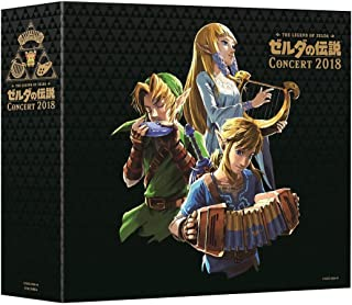 Legend Of Zelda (Ltd)