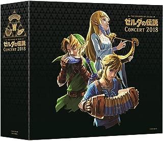Legend Of Zelda Concert 2018 Original Soundtrack