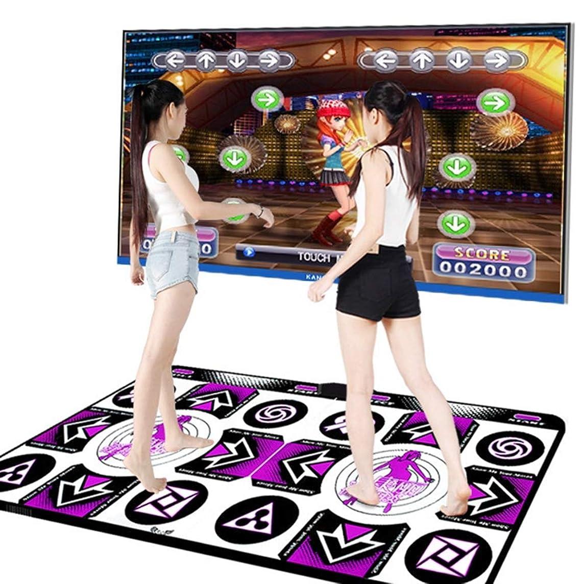 HONG111 Double Dance Mat Wireless Play Mat Cordless Foldable Non-Slip TV Computer Dual-use Somatosensory Dance Mats for Adults Children(English Version)