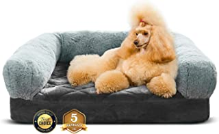 Memory Foam Dog Bed - Orthopedic Grade – 5 inch Thick – YKK Zipper - Durable Dog Bed Cover - Waterproof - Color Options - ...