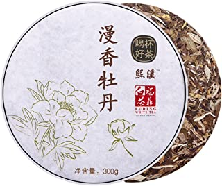 煕渓 中国茶 茶葉 白茶白牡丹300g 高山茶 100%天然白茶 福鼎白茶