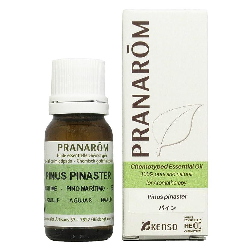 ホラー投獄インディカプラナロム パイン 10ml (PRANAROM ケモタイプ精油)