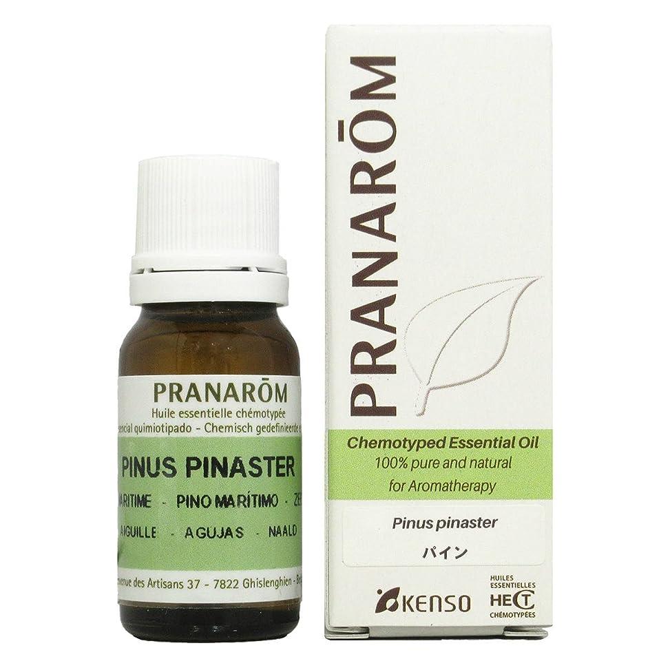 貞銀河しっかりプラナロム パイン 10ml (PRANAROM ケモタイプ精油)