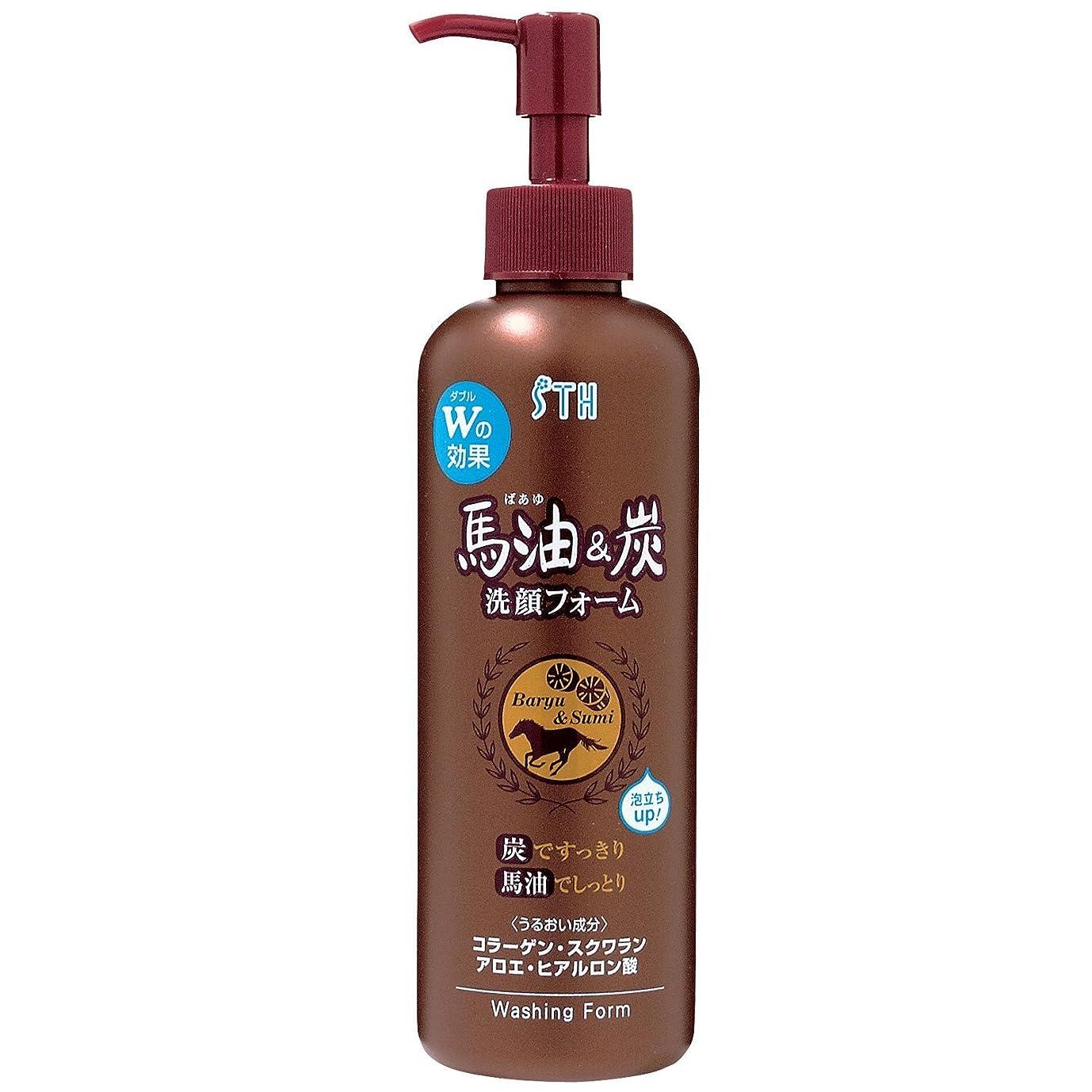 甘やかすグラフ重大馬油&炭 洗顔フォーム ポンプ 250mL