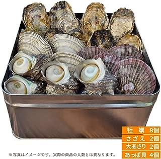 美し国 伊勢志摩 貝の海宝焼 鳥羽産 牡蠣 8個 さざえ 2個 大あさり 2個 あっぱ貝 4個 冷凍 貝セット ( 牡蠣ナイフ、片手用軍手付 ) カンカン焼き ミニ缶入 海鮮 バーベキュー セット BBQ