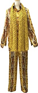 Men's/Kid's Japanese Hot Song PPAP Costume,Pen-Pineapple-Apple-Pen Fancy Dress