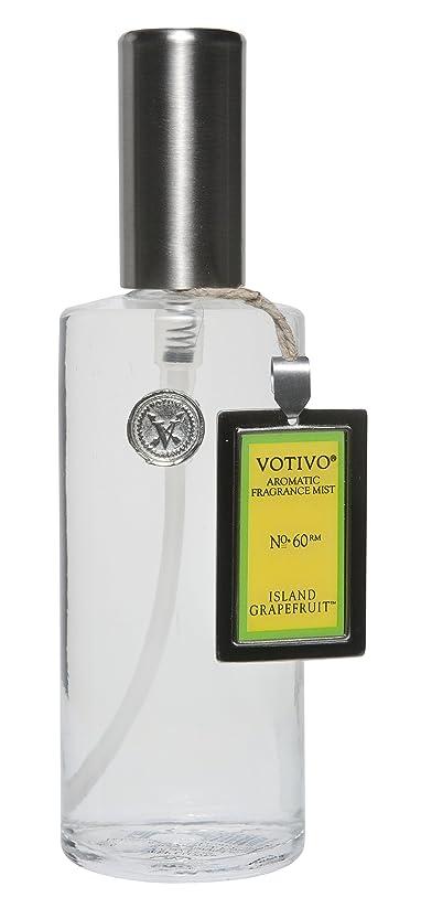 最適リベラル名誉VOTIVO(ボーティボ) フレグランスミスト アイランドグレープフルーツ